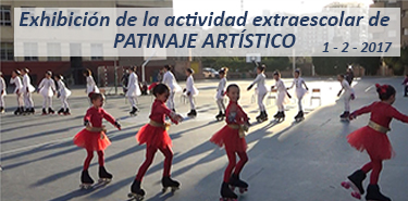 Cartel web - Exhibicion patinaje 2017